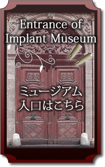 Entrance of Implant Museum